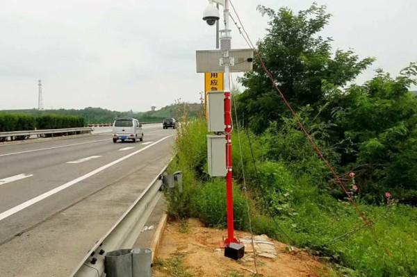 高速公路环境气象监测