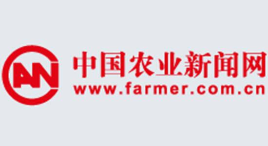 中国农业新闻网报道