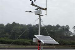托莱斯高速公路气象站入驻乐宜高