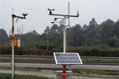 高速公路气象监测站组成部分介绍