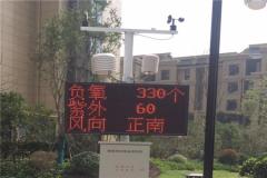 托莱斯负氧离子监测站进入郑州高