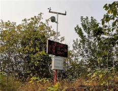 托莱斯气象站入驻新密养老湾景区