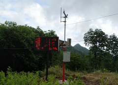 托莱斯农林小气候信息采集系统入驻恩施中药研究所