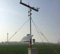 气象观测站组成部分介绍