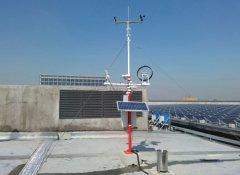 气象监测系统具体功能介绍
